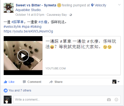 20161014 Syreeta Sik (Facebook Video)