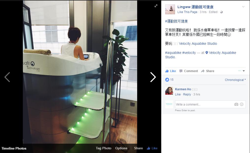 20161019 Ling Wong (Facebook)