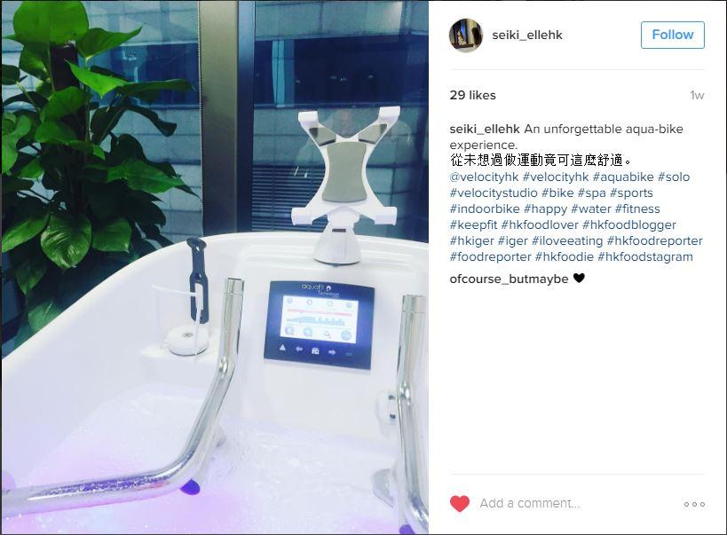 20161020 Seiki Pang (Instagram)2